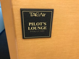 tac lounge 2